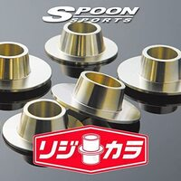 SPOON SPORTS EF EG EK CIVIC DC2 INTEGRA REAR RIGID COLLAR KIT